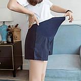 Шорти для вагітних, фото 2