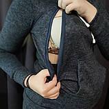 Джемпер для беременных и кормящих мам, фото 4