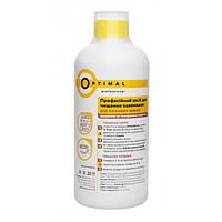 Жидкий концентрат для очистки кофемашин и холдеров от кофейных масел OPTIMAL Pro 500 мл 2405 SK, КОД: 1667432