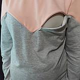 Світшот для вагітних і годуючих мам, фото 3