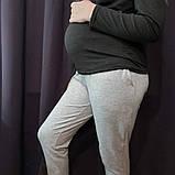 Штани спортивні для вагітних, фото 2