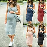 Платье летнее для беременных, фото 5