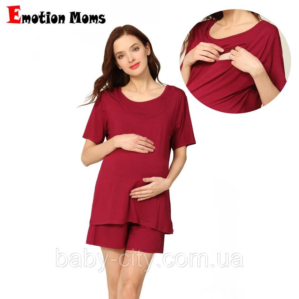 Пижамки для беременных и кормящих