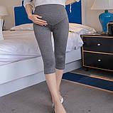 Бриджі для вагітних, фото 2