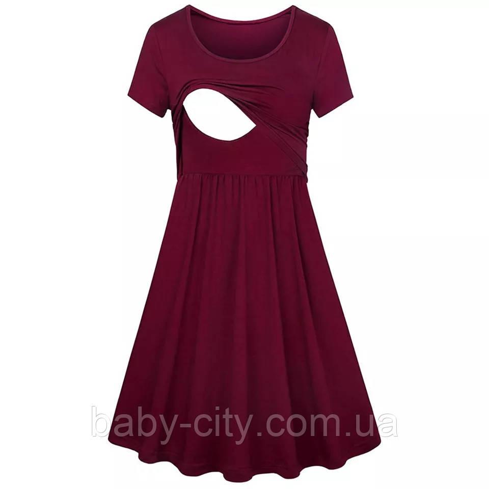 Плаття літнє для вагітних