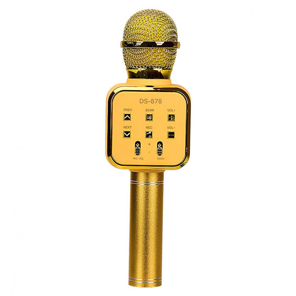 Bluetooth-микрофон для караоке DS-878 (Золотистый)