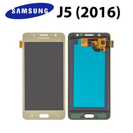 Дисплейний модуль TFT Samsung J5 2016 (J510/J510H) золотий, дисплей/екран + тачскрін/сенсор самсунг ж5, фото 2