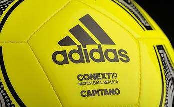 М'яч футбольний Adidas Capitano Conext 19 DN8639 Size 5, фото 2