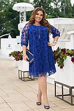 Ошатне плаття жіноче Напилення флок на сітці Розмір 50 52 54 56 58 60 62 64 В наявності 4 кольори