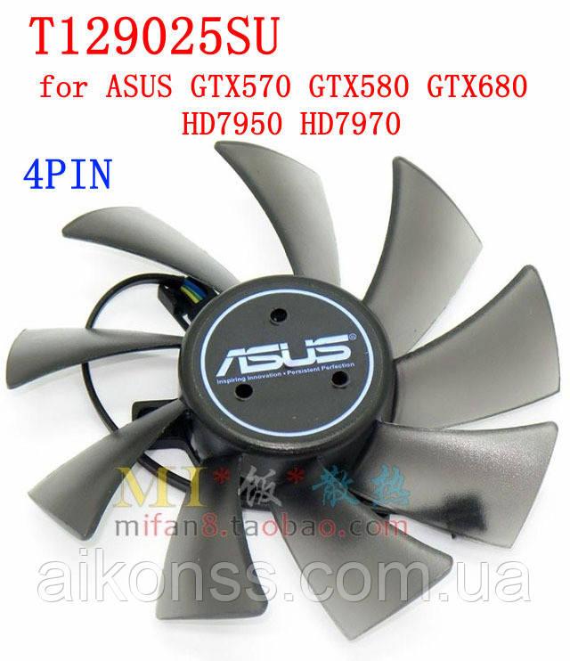 Кулер видеокарты ASUS Everflow T129025SU 95мм