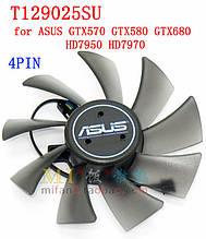 Кулер відеокарти ASUS Everflow T129025SU 95мм