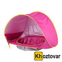 Палатка детская с бассейном автоматическая WM-BABY POOL