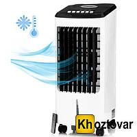 Охладитель воздуха сенсорный с пультом Germatic BL-199DLR-A   120W