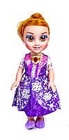 Интерактивная кукла Alluxe Toys Оля 69021 TV, КОД: 1563333