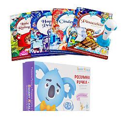 Стартовый набор Smart Koala Сказки 1 сезон SKS0FTS1 ES, КОД: 2433141