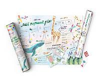 Интерактивний беби постер 1DEA.me Мой первый год PGUA TV, КОД: 2432911