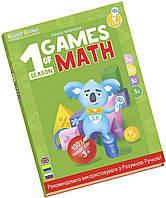 Книга интерактивная Smart Koala Математика 1 сезон SKBGMS1 TV, КОД: 2433065