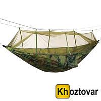 Туристический гамак с москитной сеткой   270х140 см
