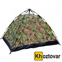 Палатка с автоматическим каркасом трехместная   Камуфляжная   200x150x135