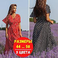 Платье на запах / Платье недорого / Красивое платье / Есть черное и красное платье в горошек / Сарафан летний