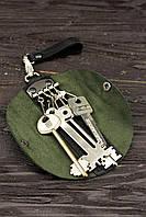 Ключница из натуральной кожи зеленый