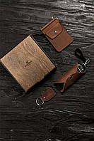 Набор зажим с монетницей + ключница + брелок коричневый