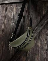 """Поясна сумка """"Бананка"""" з натуральної шкіри L оливковий колір."""