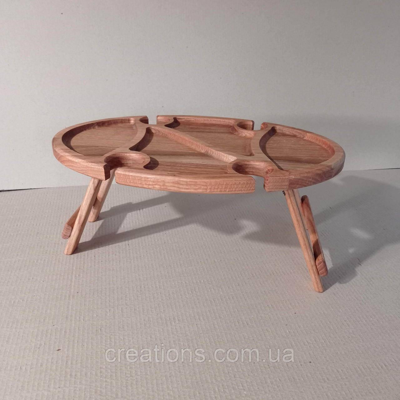 Деревянный винный столик менажница овальный дубовый, столик для вина из дерева 47*30*20 см.