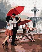 Любовь у фонтана