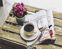 Уединенный завтрак