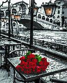 Троянди під дощем