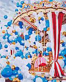 Карусель в повітряних кульках