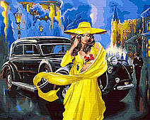 Дама в желтом