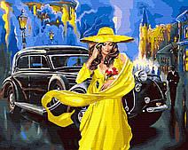 Дама в жовтому