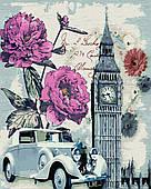 Винтажный Лондон
