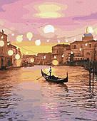 Сказочная вечерняя Венеция