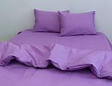 Двоспальний комплект постільної білизни Lavender Herb, фото 2