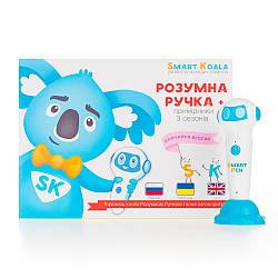 Стартовый набор Smart Koala Умная Ручка SKS001BW ES, КОД: 2433057