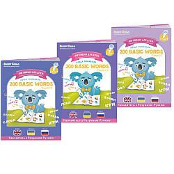 Набор интерактивных книг Smart Koala English SKB123BW ES, КОД: 2433139