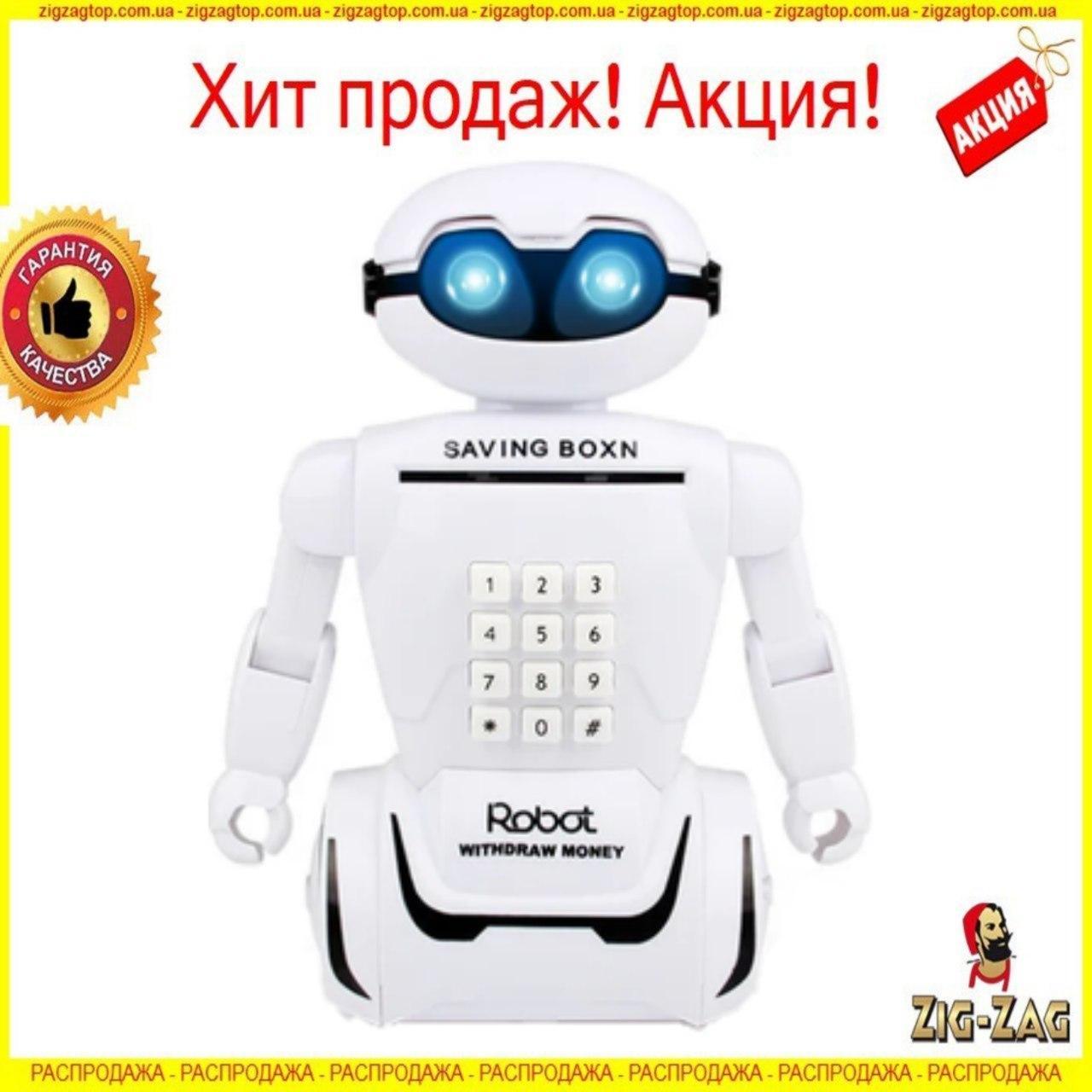 Багатофункціональний дитячий рухливий робот 3в1 (лампа+музика+скарбничка) ROBOT PIGGY BANK їздить 10 мелодій