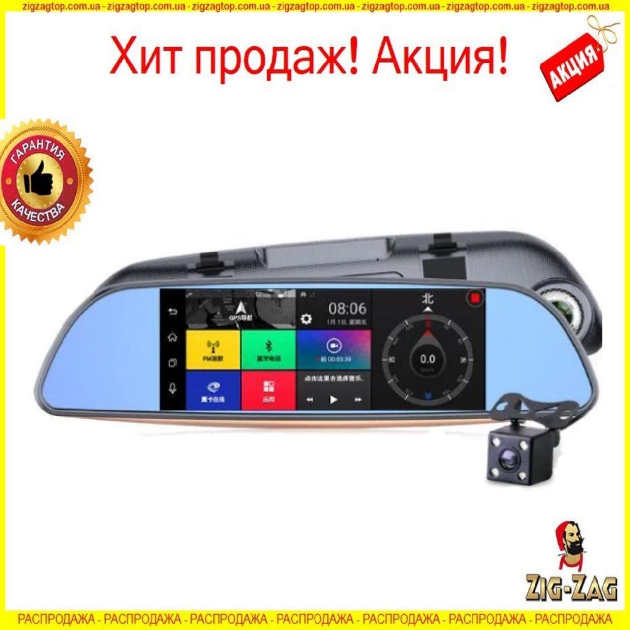 Автомобільний відеореєстратор Дзеркало DVR Full HD 1080 D35 в машину 3G/ GPS / WiFi / 8 ГБ / Сенсорним екраном
