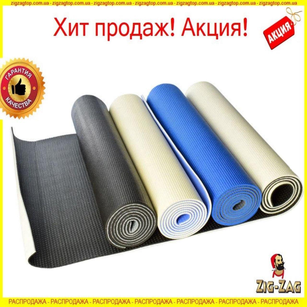 Коврик для Йоги BT-SG-0004 PVC Фитнеса Гимнастики 4мм 173*61см йога мат Нескользящий и мягкий NEW