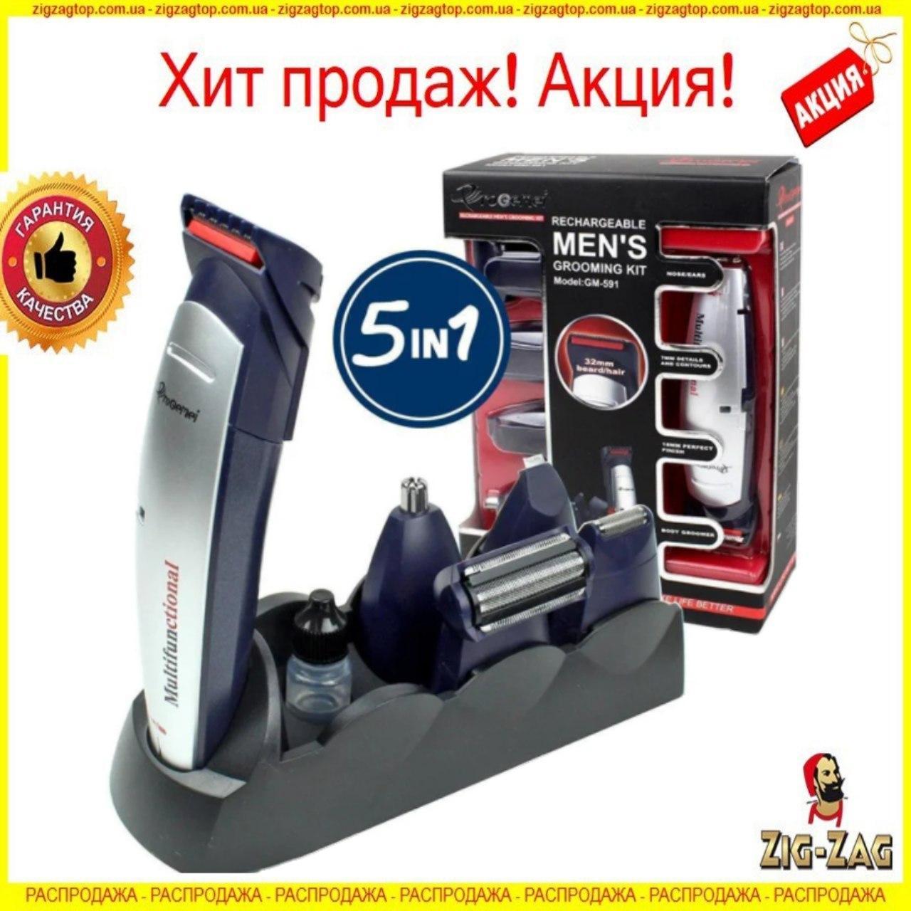 Профессиональная машинка для стрижки волос Gemei GM-591 для носа и ушей мультитриммер триммер для волос NEW