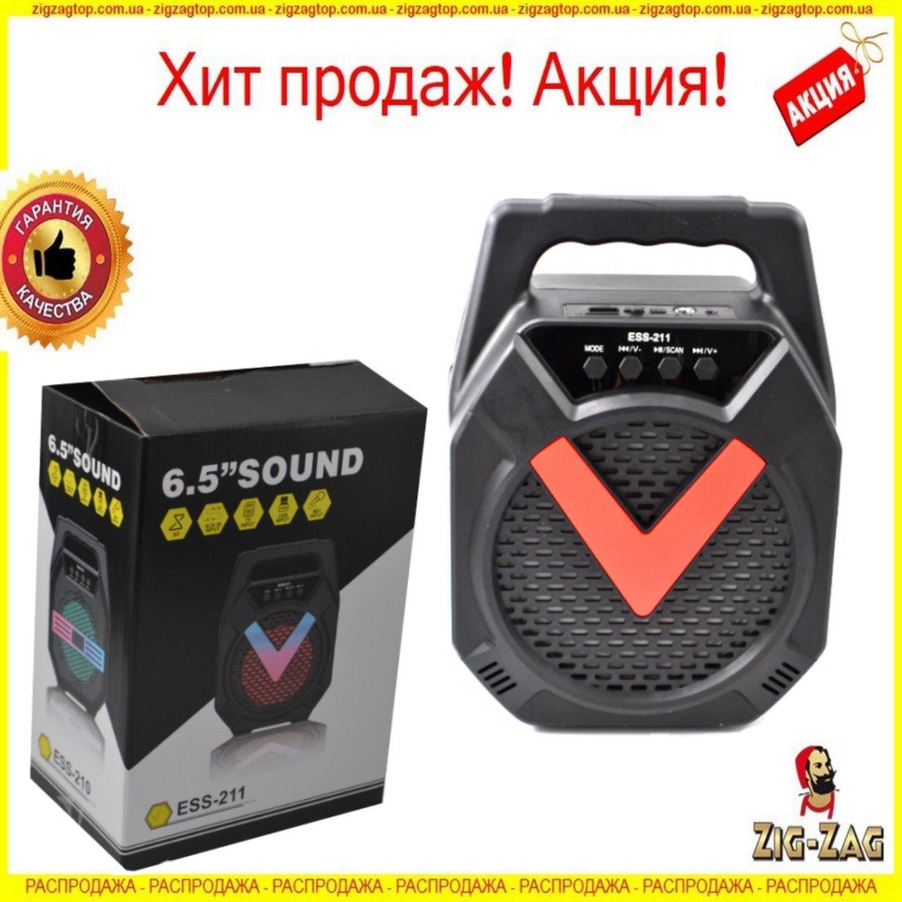 Міні колонка-валіза ESS-211 (26.5x19x11) Bluetooth, FM радіо світломузика блютуз портативна USB SD AUX від мережі