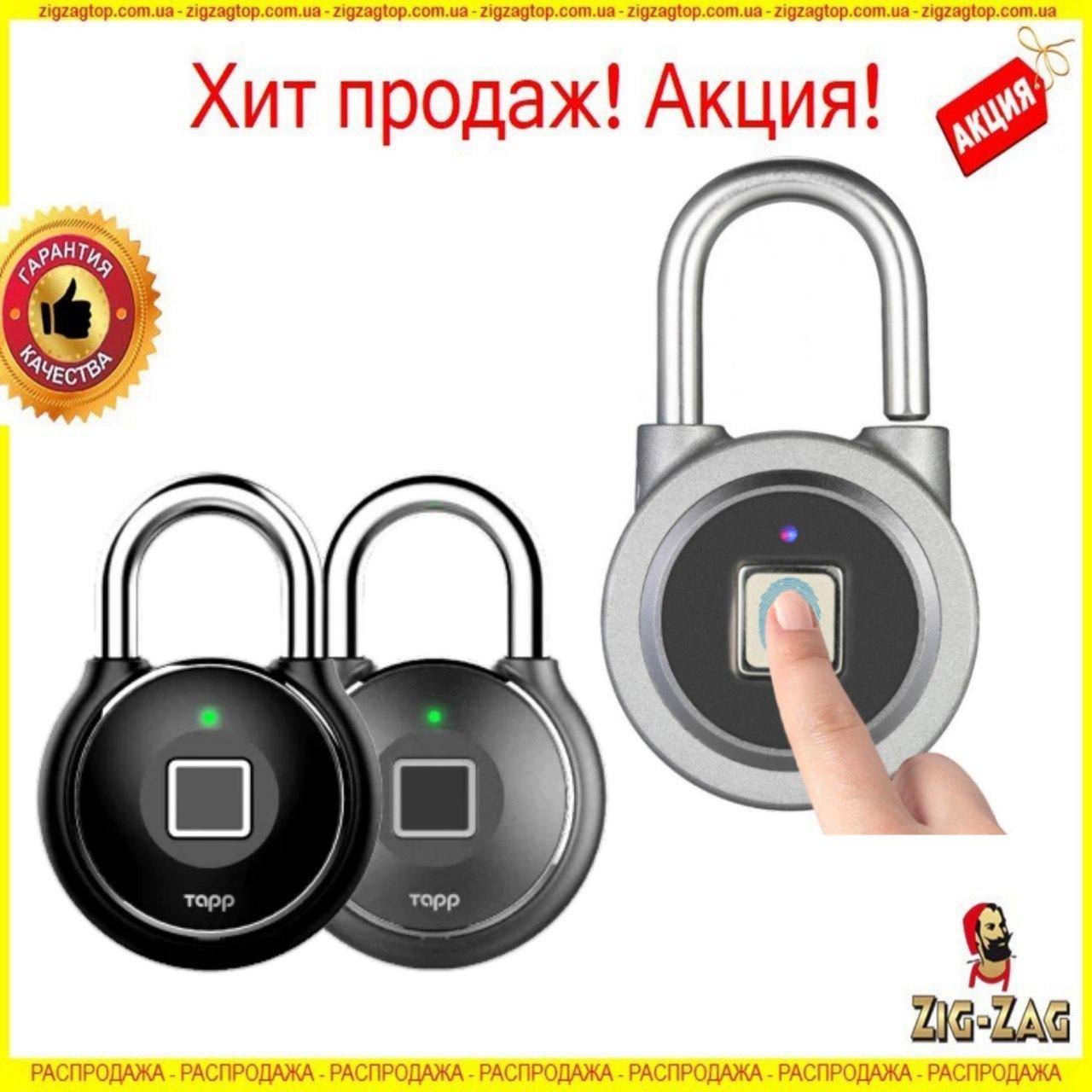 Умный замок APP LOCK открытие дверей по отпечатку Bluetooth для разблокировки блютуз Высокое качество NEW