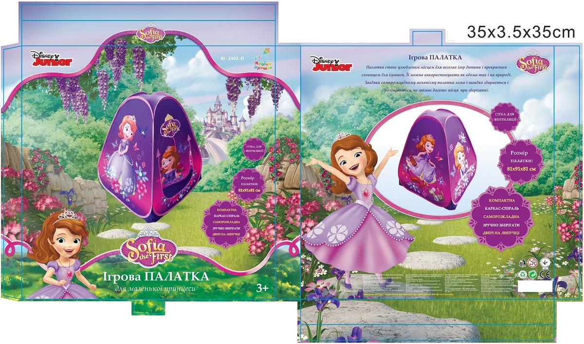 Палатка-домик для девочки София Прекрасная - Sofia the First 81*91,81 см, палатка Принцесса