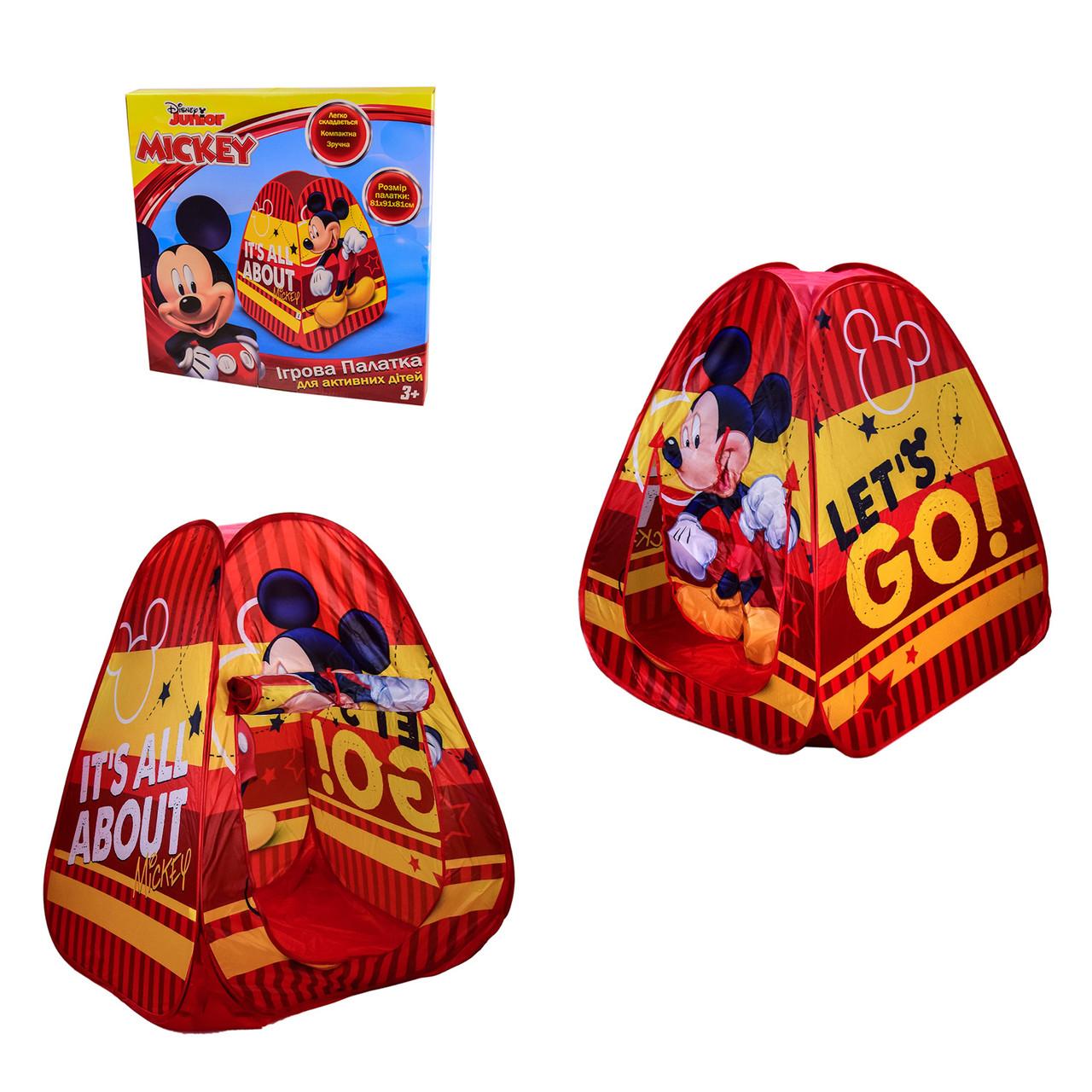 Палатка-домик Микки Маус - Mickey Mouse 81*81*81 см, Палатки игровые