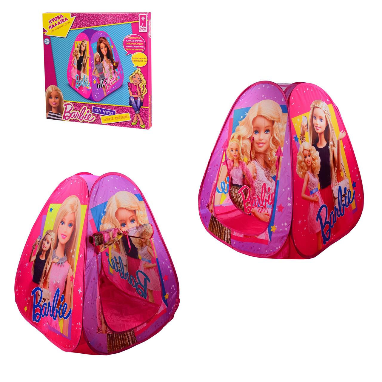 Домик палатка для девочки Барби Barbie 80*90*80 см, Палатки игровые