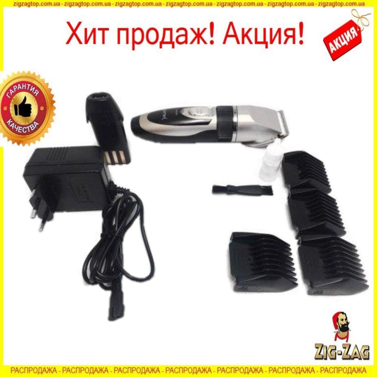 Профессиональная Аккумуляторная Машинка для Стрижки волос GEMEI GM-6066 мужская с насадками 100% КАЧЕСТВО