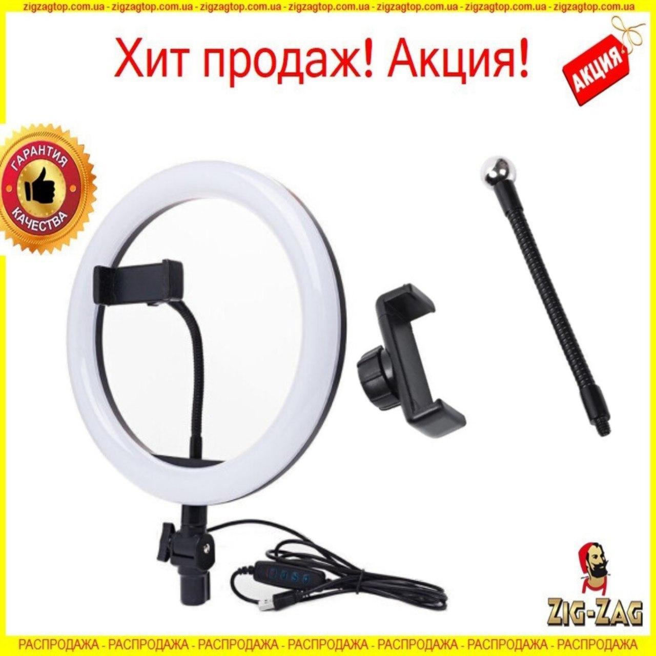 Кільцева LED лампа AL-360 крепл.тел пульт 220V 36см Кільцевої світло Світлова лампа кільце 100% ЯКІСТЬ